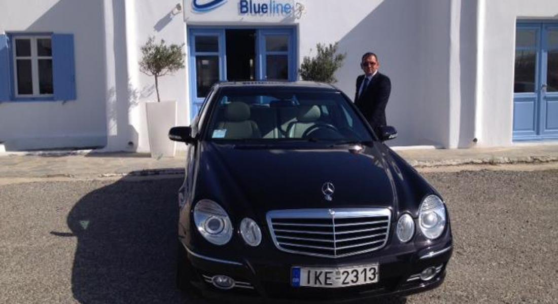 VIP Services Blue Line, VIP Services Blue Line, VIP Services Blue Line, VIP Services Blue Line